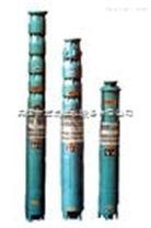 小直径不锈钢潜水泵@不锈钢高扬程潜水泵