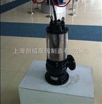 WQ QW系列不锈钢外壳无堵塞潜污泵