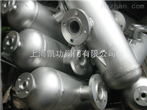 哈尔滨AS不锈钢汽水分离器价格