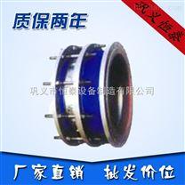 供应恒泰SSQP型两端法兰限位压盘式伸缩器