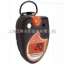 斯博瑞安 磷化氢单一气体检测仪