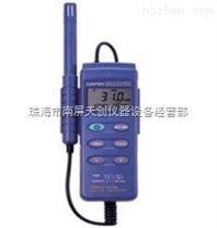 現貨出售台灣群特CENTER310 311 313 314溫濕度計