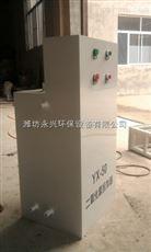 莆田二氧化氯发生器反应原理