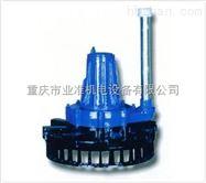 QXB重庆生产离心潜水曝气机厂家*报价