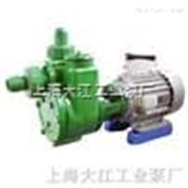 直联耐腐自吸塑料泵直联式耐腐自吸塑料泵