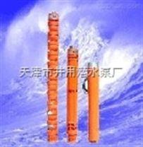 多级高扬程潜水泵咨询@热水高扬程潜水泵@清水潜水泵