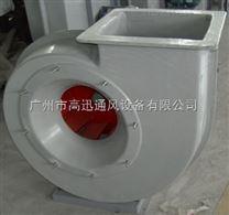 【广州玻璃钢风机销售】广州玻璃钢风机选型/广州玻璃钢风机价格