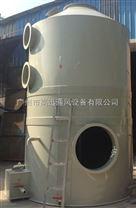 酸雾吸收塔价格/酸雾吸收塔厂家/酸雾吸收塔全国供应
