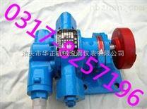 高精度沥青泵供应价格
