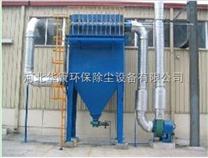 供应MC-Ⅱ型脉冲除尘器