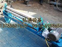 弘通铁板卷圆机手电一体厂家13784126946