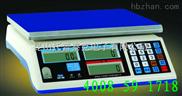 15公斤电子桌秤
