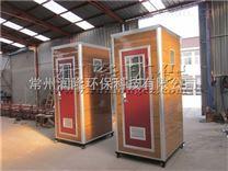 供应专业移动厕所厂家