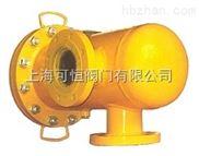进口天然气过滤器/天然气管道