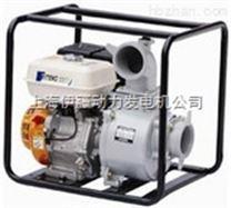 伊藤小型汽油抽水机