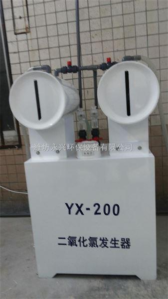 浙江小型医院污水处理设备