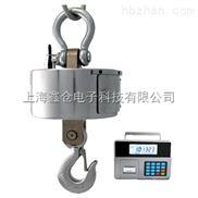 5吨无线电子吊秤-ocs系列吊秤-湖南无线数传电子吊秤销售