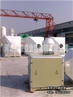YHSJ出售有機廢氣處理