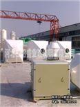 YHSJ出售有机废气处理