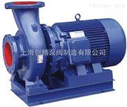 ALW 系列卧式离心泵 热水循环泵 管道泵