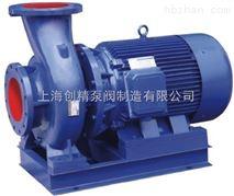 ISW型单级单吸卧式管道离心泵/管道水泵/冷却水循环泵