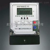 电子式单相复费率载波电表