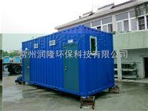 供应集装箱式移动厕所