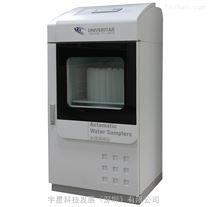 YX-CYQ水质等比例自动采样器