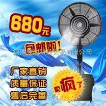 铜乐牌降温风扇工业风扇水雾风扇