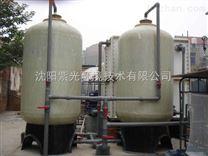 长春地下水除铁锰设备井水处理设备