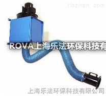 ROVA乐法壁挂式焊烟净化器