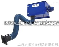 ROVA乐法脉冲反吹壁挂式焊烟净化器