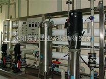 铁岭反渗透纯水设备 反渗透设备