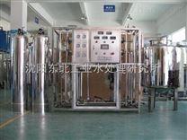 铁岭纯化水设备 反渗透设备