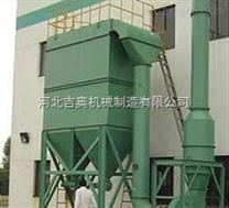 河北吉奥XMC型脉冲收尘器