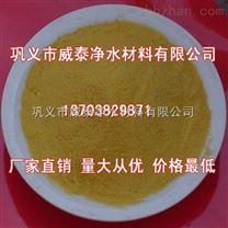 wt威泰净水聚合硫酸铁使用量一览表