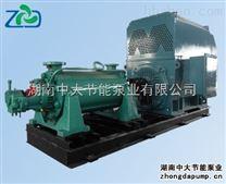 多级锅炉给水泵 DG6-50*3