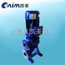 KMLW型不锈钢立式发球泵