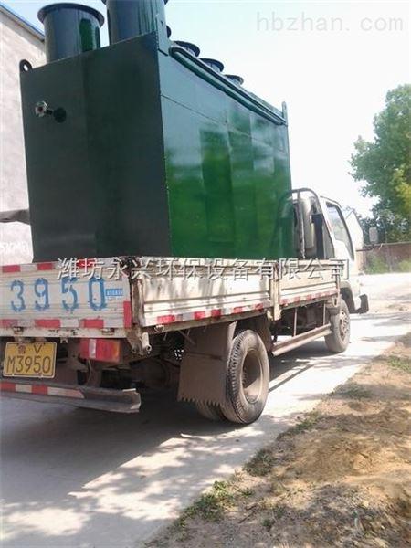 新疆医院污水处理设备供应厂家