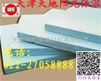B1级XPS挤塑聚苯板