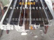 钛金不锈钢拉丝管