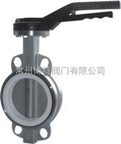 D71F-10P D71F-16P不鏽鋼對夾襯氟蝶閥