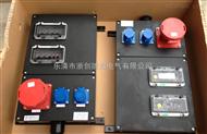 三防电源检修插座箱防水防尘防腐动力检修箱