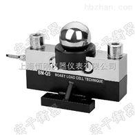 江苏25T汽车衡称重传感器供应