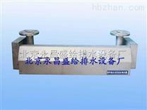 紫外线饮水净化器