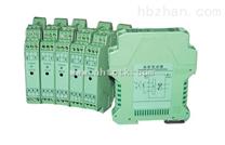 二線製隔離型溫度變送器