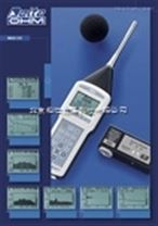 HD2010/HD2110多功能噪音分析仪