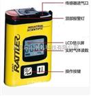 T40一氧化碳报警仪(工程塑料外壳)/北京现货销售