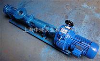 G35-1调速型单螺杆泵