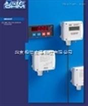 HD404T…系列微差压变送器